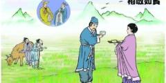 Истории Древнего Китая: любовь, уважение и преданность