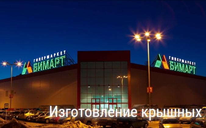 Как вывеска привлечет к Вам клиентов? Фото: a1mgc.ru