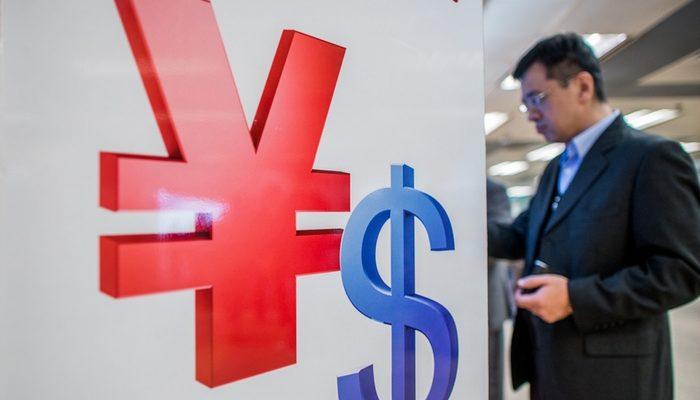 Госкомпании стали обузой для экономики Китая