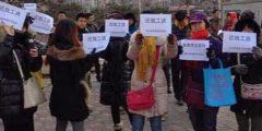 В Китае полиция силой подавила протест сотрудников творческих коллективов