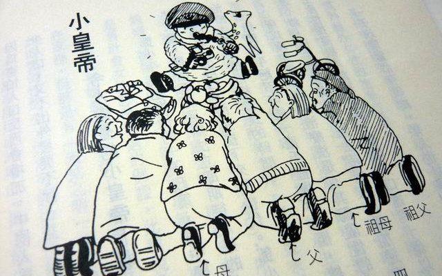 Китайские дети чрезмерно ревнивы