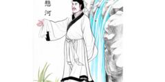 Китайские идиомы: из уст словно река изливается 口若懸河