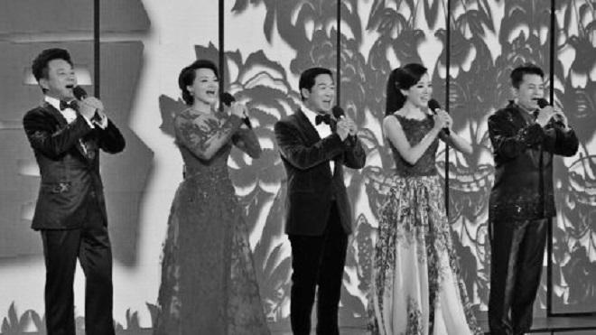 Китайцы критикуют новогодний концерт за обилие политической пропаганды