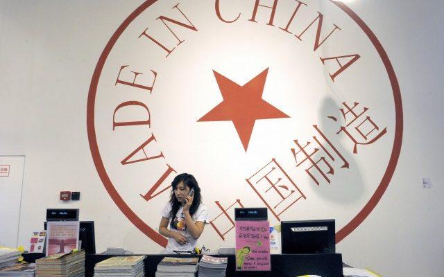 Товары Made in China плохо продаются в Китае