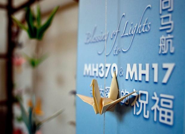 Оригами-самолётик с молитвами о пассажирах «Боинга-777» Malaysia Airlines, Куала-Лумпур, Малайзия, 9 сентября 2014 г. Фото:  Manan Vatsyayana/AFP/Getty Images