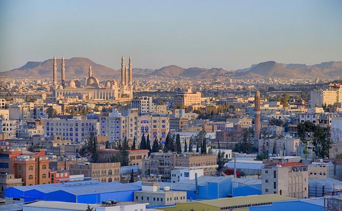 Взрыв в Сане: 30 погибших, 50 ранены