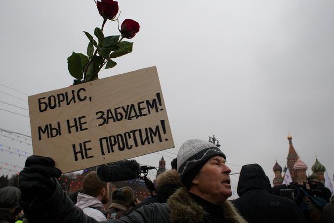 Траурный марш, посвящённый памяти Бориса Немцова, Москва, 1 марта. 2015 год. Фото:  Alexander Aksakov/Getty Images