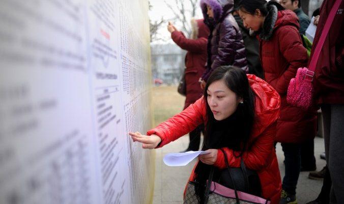 Китайские студенты готовы платить $700 за «помощь» с домашним заданием