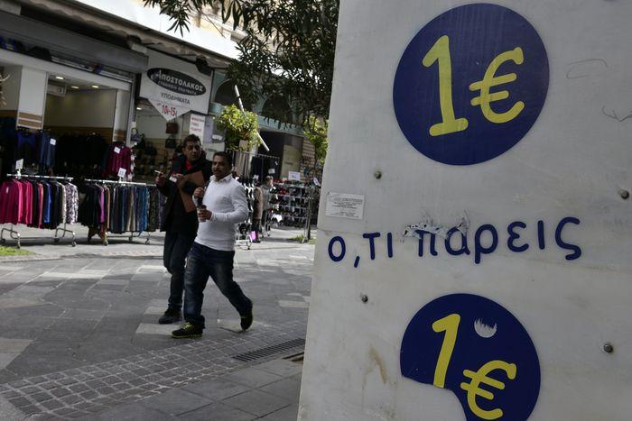 Греция выделит 200 млн евро на борьбу с бедностью. LOUISA GOULIAMAKI/AFP/Getty Images