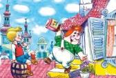 Иркутские власти опровергают создание списка запретных детских книг