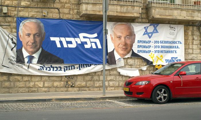 Израиль: согласно опросам, Нетаньяху может перейти в оппозицию