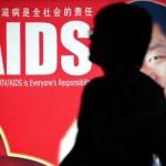 Китай является одним из мировых лидеров по количеству больных СПИДом. Фото: AFP/Getty Images
