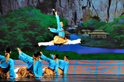 китайские иероглифы, Shen Yun
