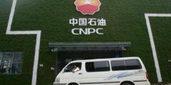 Внутрипартийная борьба вскрывает коррупцию в государственных монополиях Китая