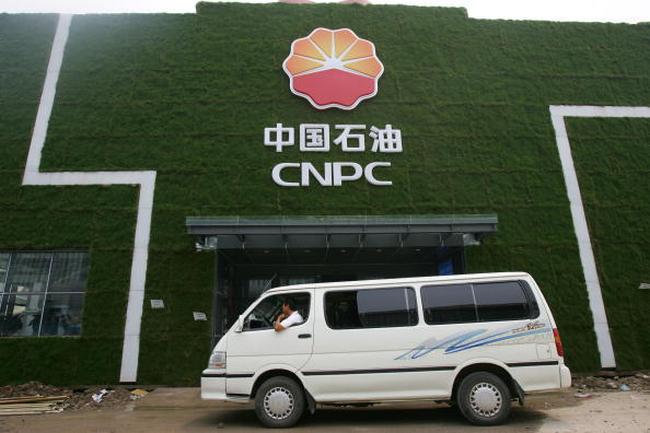 Один из офисов Китайской национальной нефтегазовой корпорации (CNPC). Фото: Photo by China Photos/Getty Images