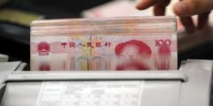 Китайская экономика зависла над пропастью