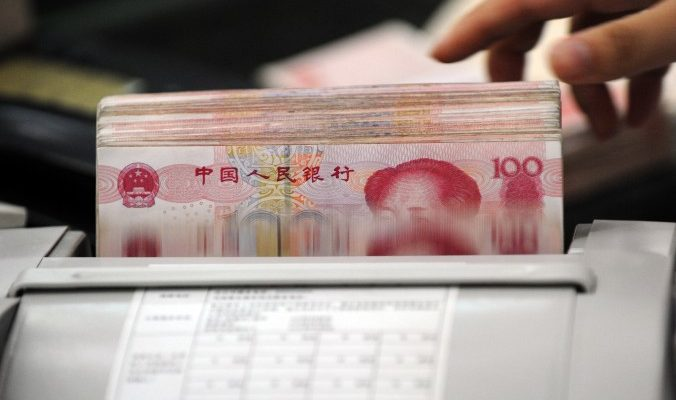 В Китае женщина заплатила за машину 100 000 купюрами в один юань