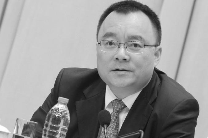 коррупция в Китае