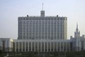 Члены правительства РФ, доходы, декларация