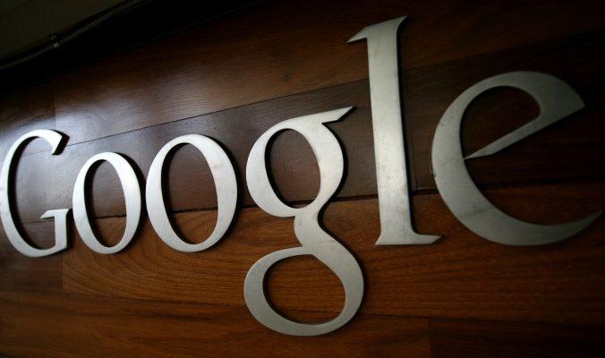 Google обвинил китайское ведомство в кибератаках