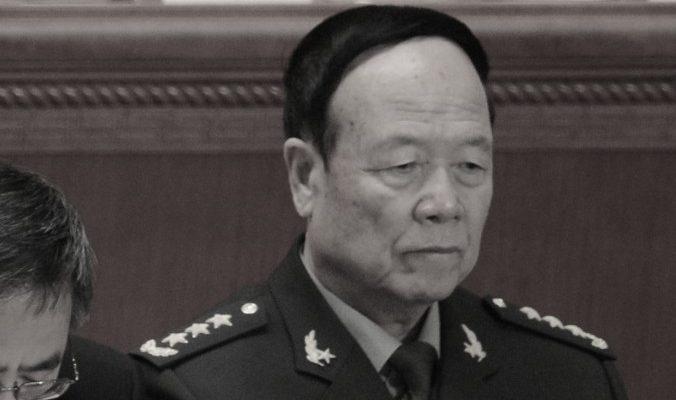 Ещё 14 китайских генералов обвинены в коррупции