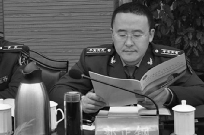 Го Чжэнган