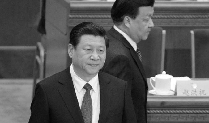 СМИ Гонконга сообщило о богатствах самых влиятельных китайских чиновников