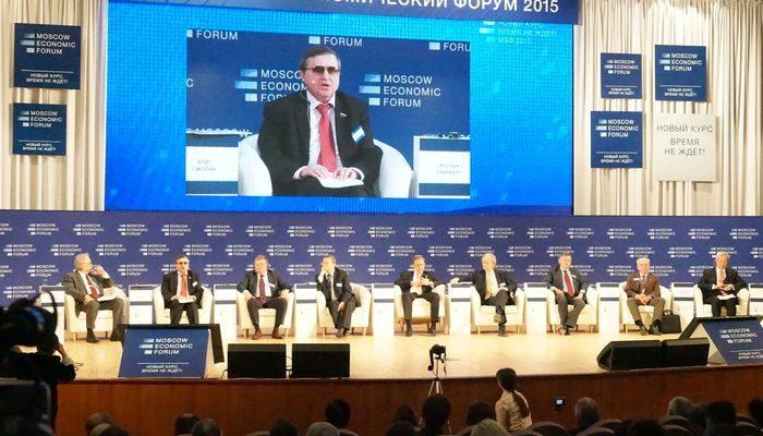 Московский экономический форум. Вопросов больше, чем ответов