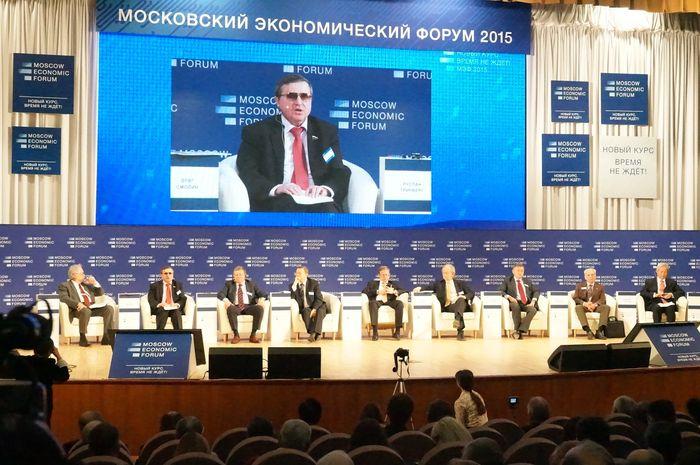 В Москве прошёл Международный экономический форум 25-2 (МЭФ). Фото: Ульяна Ким/Великая Эпоха