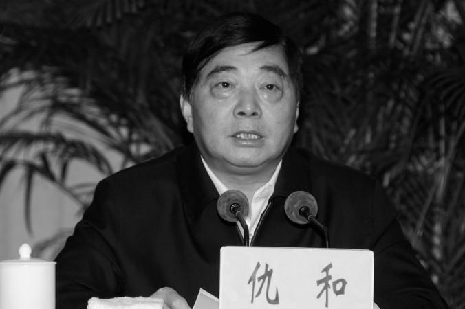 Цю Хэ