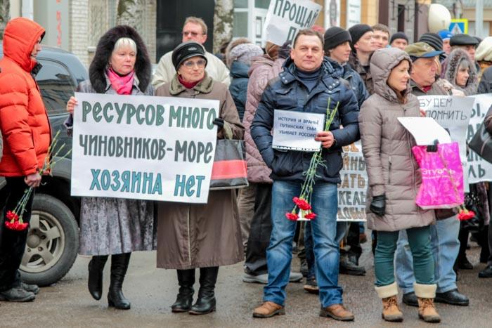Шествие Воронеж-2