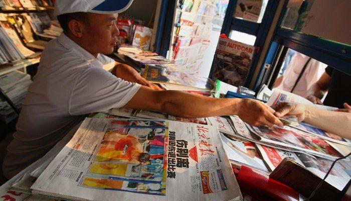 Западный журналист рассказал о специфике работы китайских СМИ
