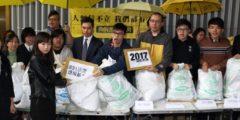 Демократические группы в Гонконге не хотят принятия пекинского плана реформ