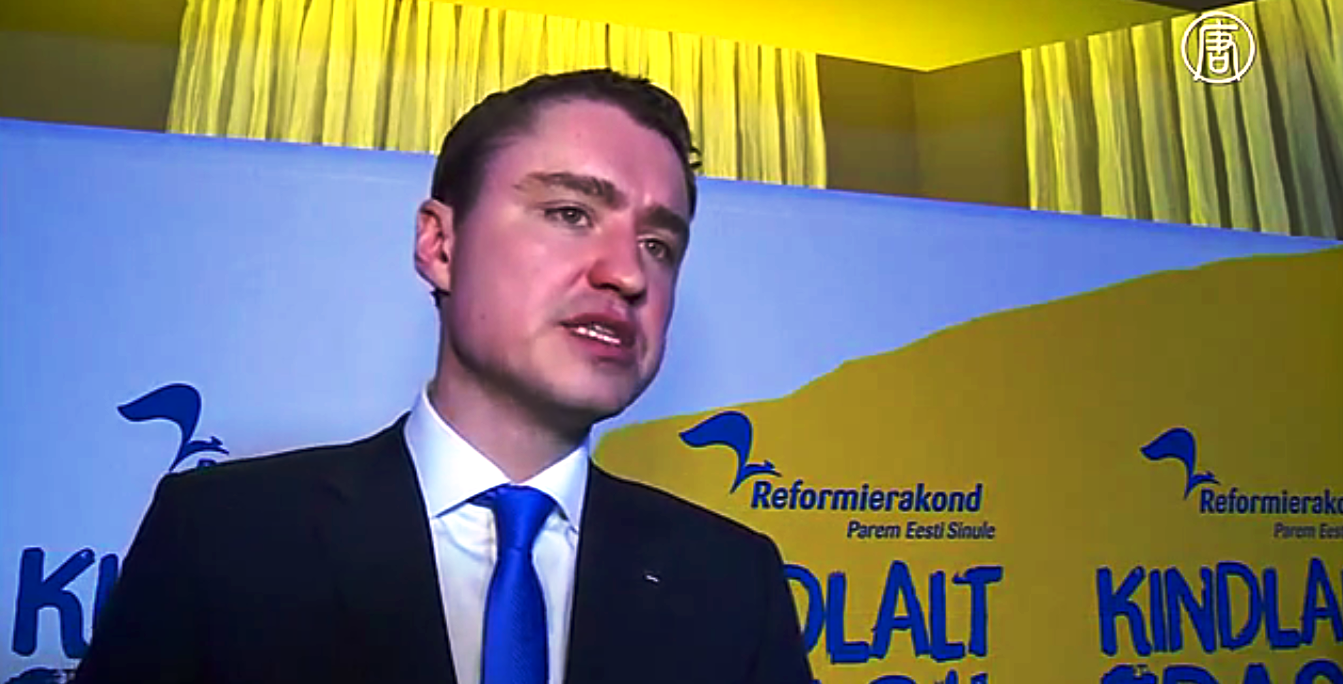 Таави Рыйвас, лидер «Партии реформ». Скриншот видео: Телеканал NTD