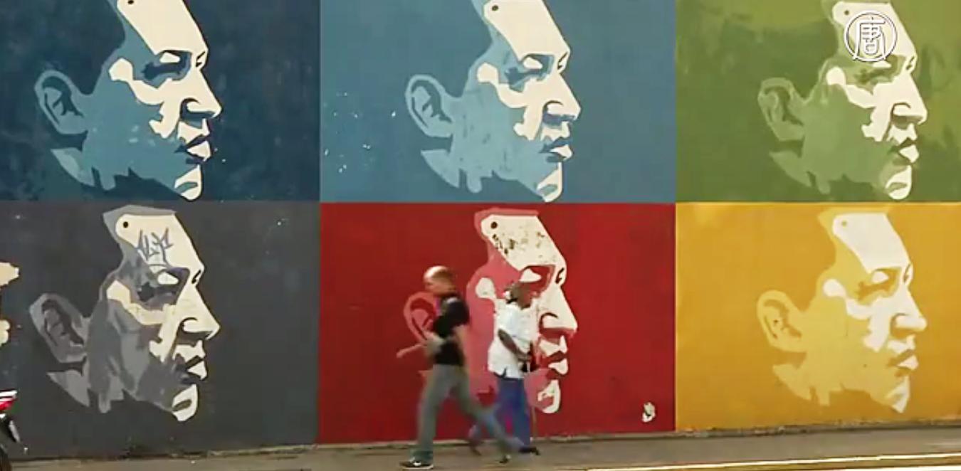 США ввела санкции против чиновников Венесуэлы. Скриншот видео: Телеканал NTD