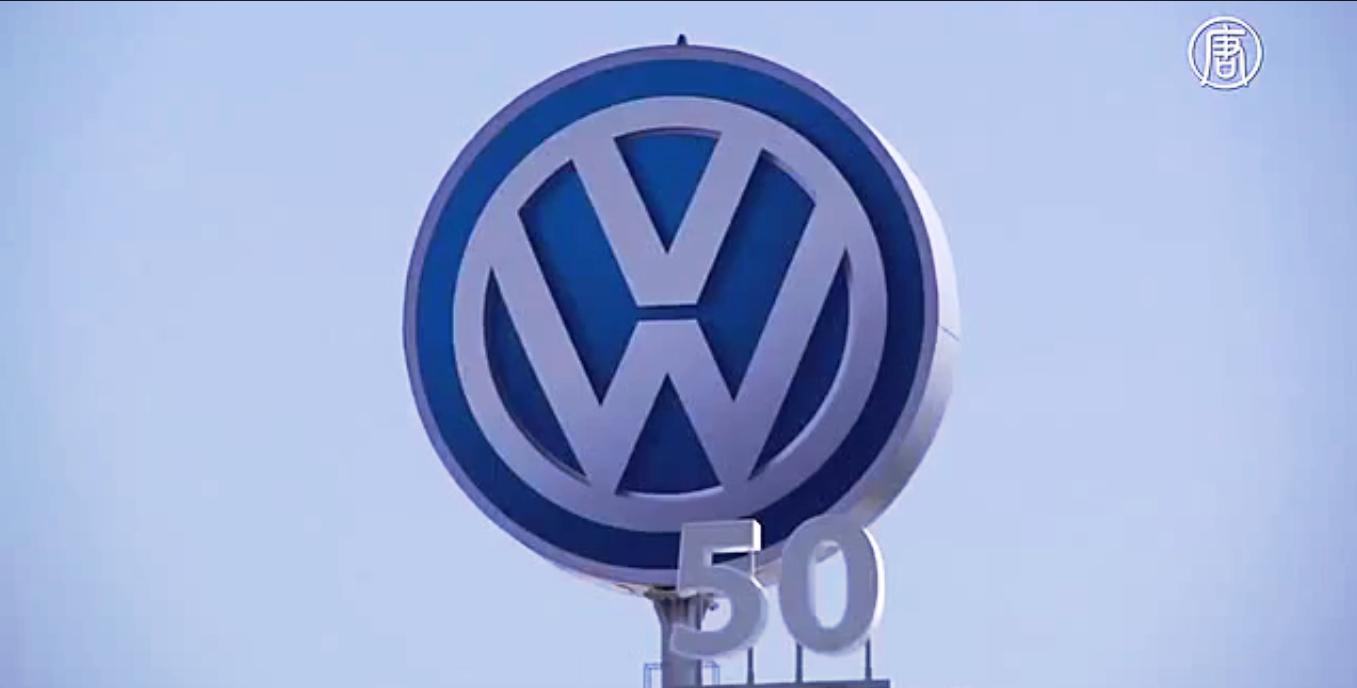 Автопроизводитель Volkswagen открыл свой завод в Пуэбла 50 лет назад. Скриншот видео: Телеканал NTD