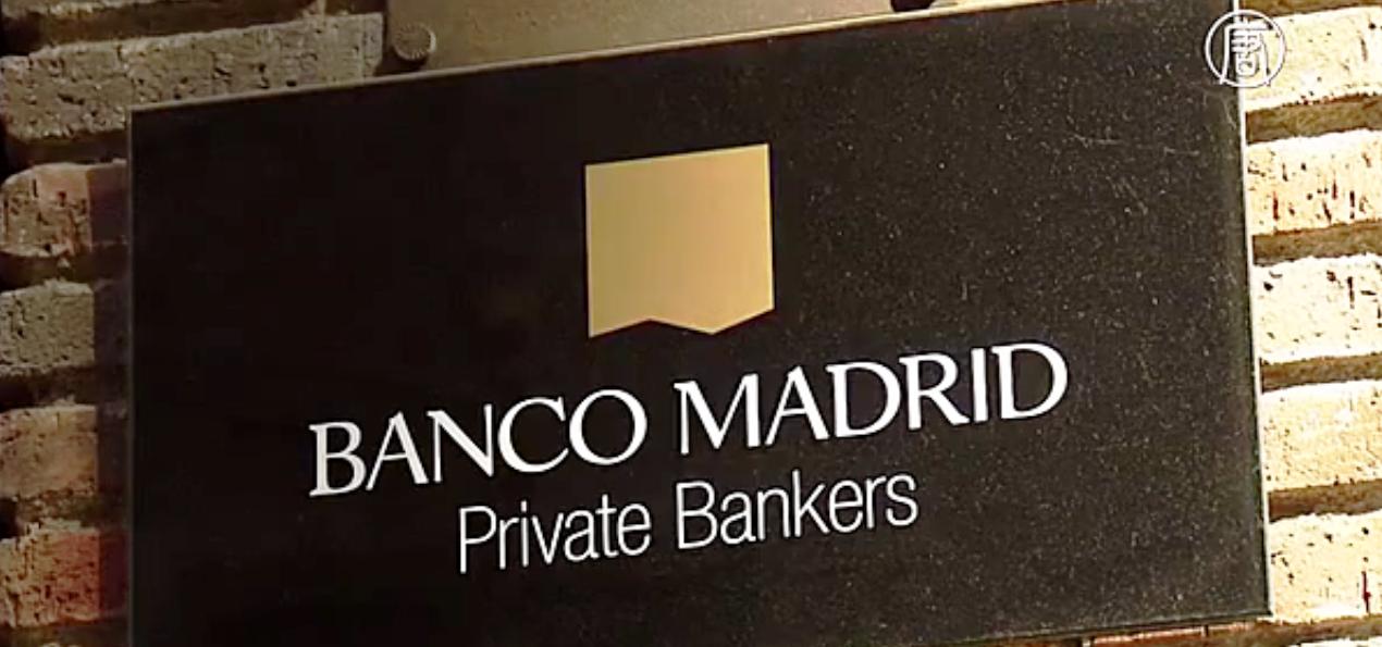 В понедельник отделения Banco Madrid были закрыты. Скриншот видео: Телеканал NTD