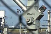 Министр экономики Нидерландов принял решение уменьшить объёмы добычи «голубого топлива». Скриншот видео: Телеканал NTD