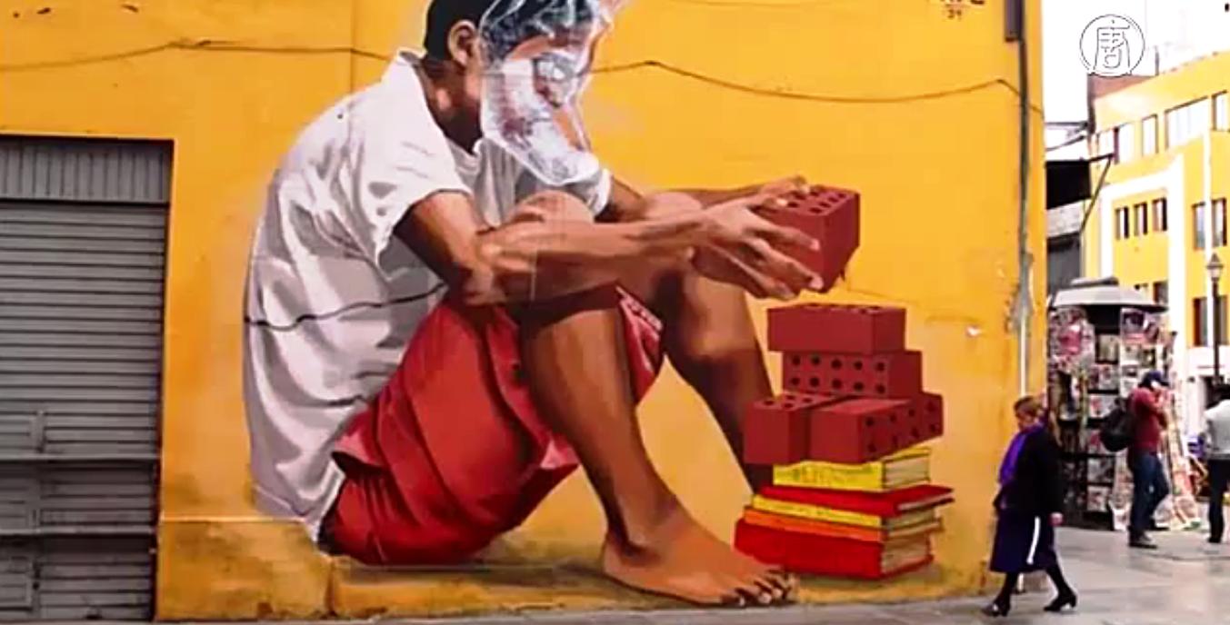 Граффити на стенах. Скриншот видео: Телеканал NTD