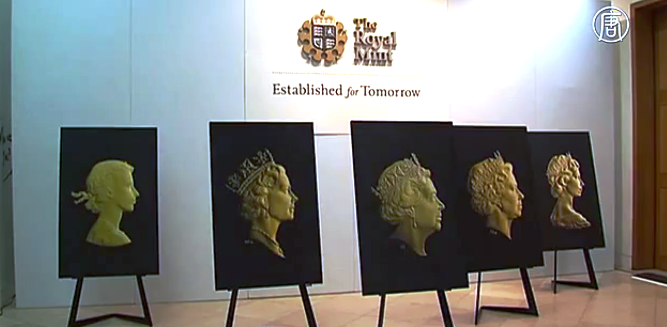 Монеты с новым изображением Елизаветы начнут чеканить уже в апреле. Скриншот видео: Телеканал NTD