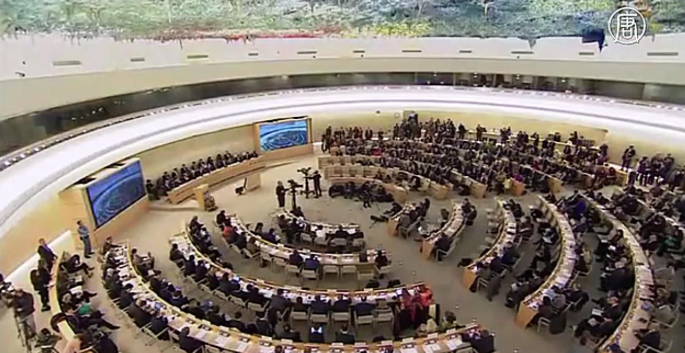 Открылась 28-я сессия Совета ООН по правам человека. Скриншот видео: Телеканал NTD