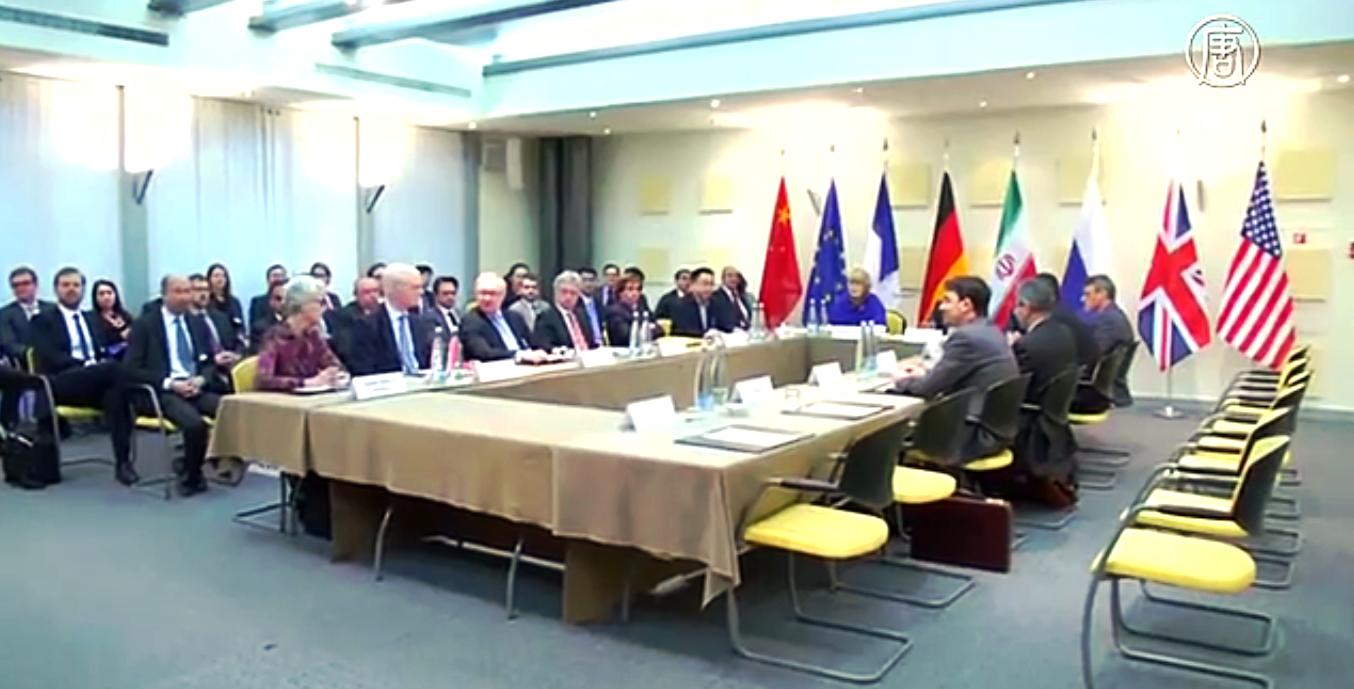 Переговоры в Лозанне. Скриншот видео: Телеканал NTD