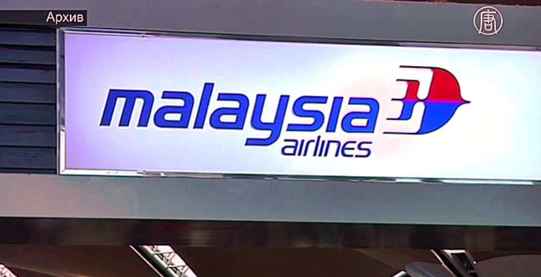 Поиски пропавшего авиалайнера Малазийских авиалиний не могут продолжаться вечно. Скриншот видео: Телеканал NTD