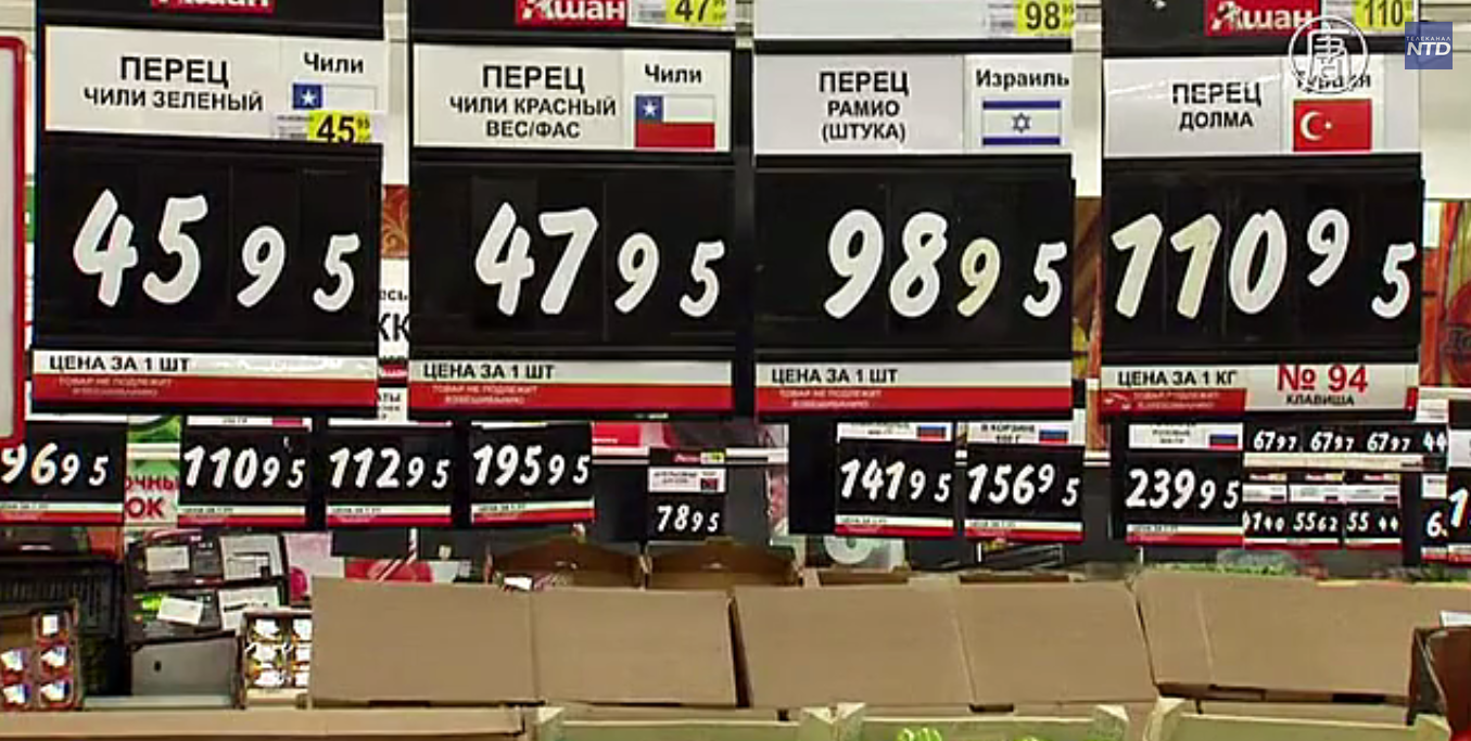 Рост цен на продукцию нового урожая неизбежен. Скриншот видео: Телеканал NTD