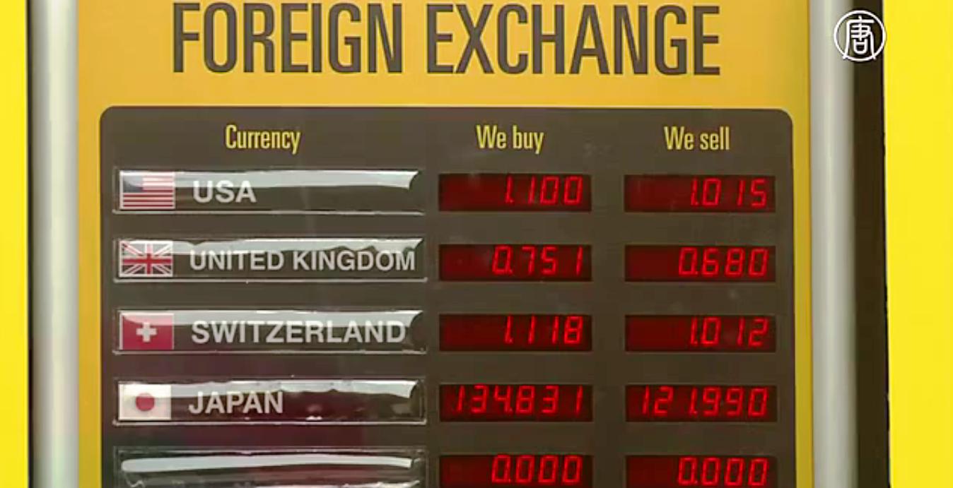 Недавно евро опустился до своего 12-летнего минимума в 1,046 доллара. Скриншот видео: Телеканал NTD