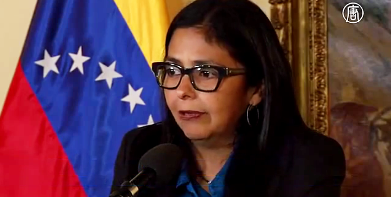 Делси Родригес, глава МИД Венесуэлы. Скриншот видео: Телеканал NTD