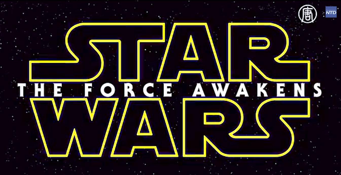 Восьмая серия киноэпопеи «Звёздные войны» выйдет 26 мая 2017 года. Скриншот видео: Телеканал NTD