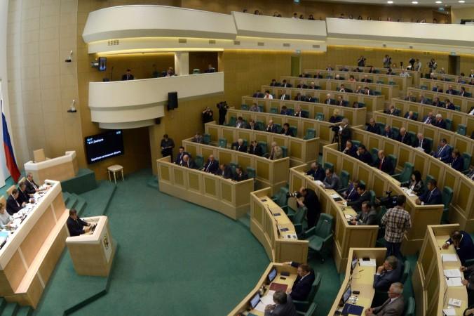 Совет Федерации, сенаторы, зарплата, сокращение