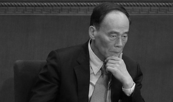 Китай ищет помощи у Америки, чтобы поймать коррумпированных чиновников