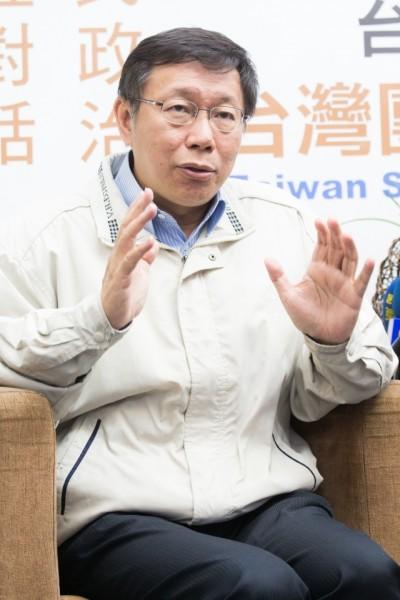 Ko Вэнь-цзе, мэр Тайбэя